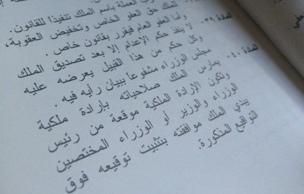 constitution-001